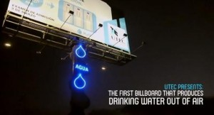 Billboard Water Station at night